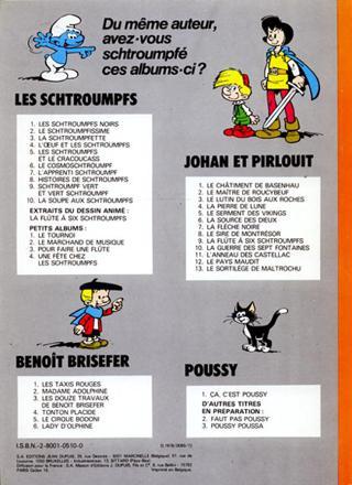 bd schtroumpfs liste