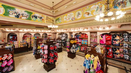 boutique a disneyland