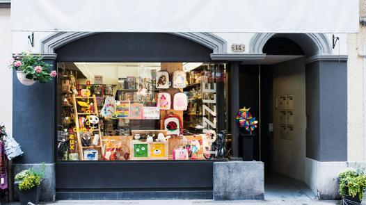 boutique puzzle
