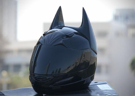 casque batman