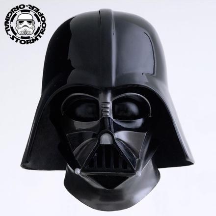 casque dark vador