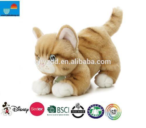 chat animé jouet