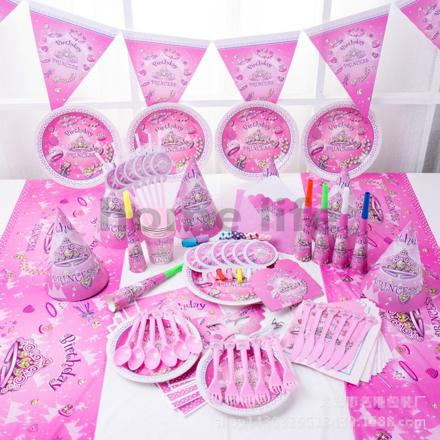 pack anniversaire fille
