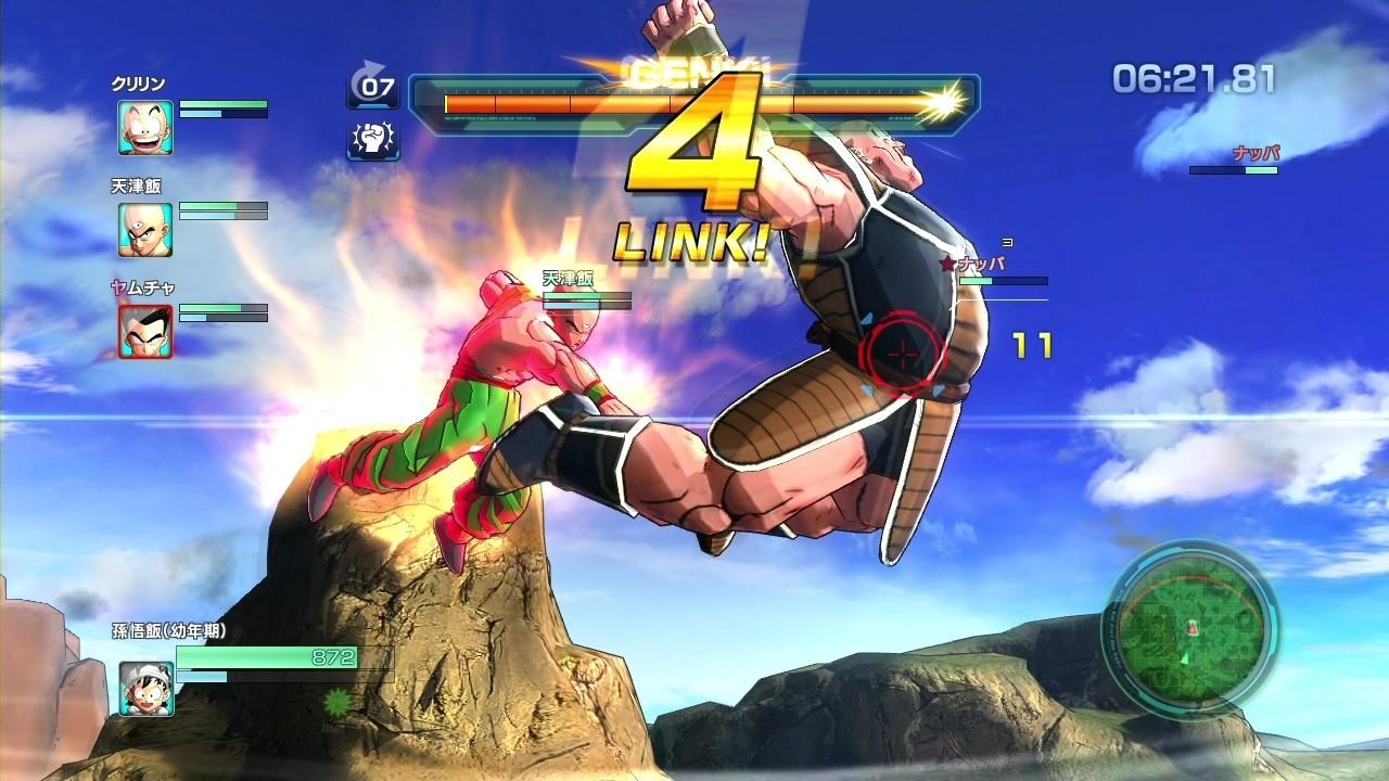 dragon ball z jeux combat