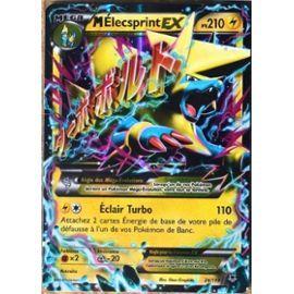 ex carte pokémon