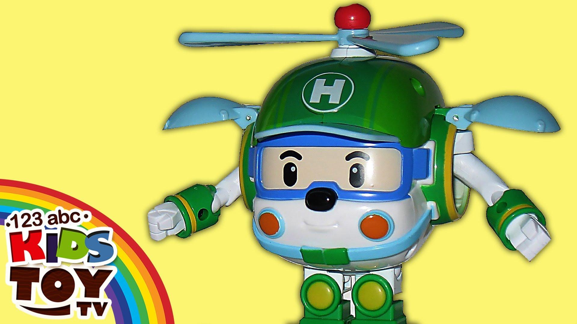 heli robocar