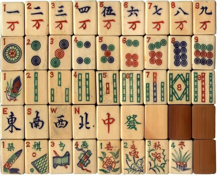 jeu domino chinois