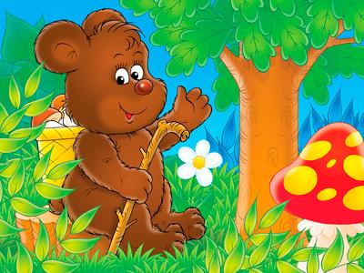jeux d ours