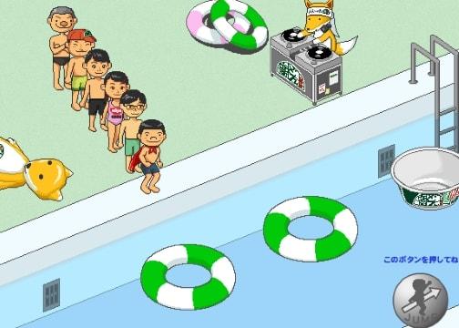 jeux de natation école