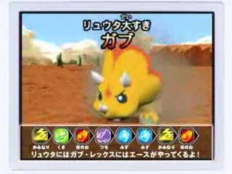 jeux dinosaure king