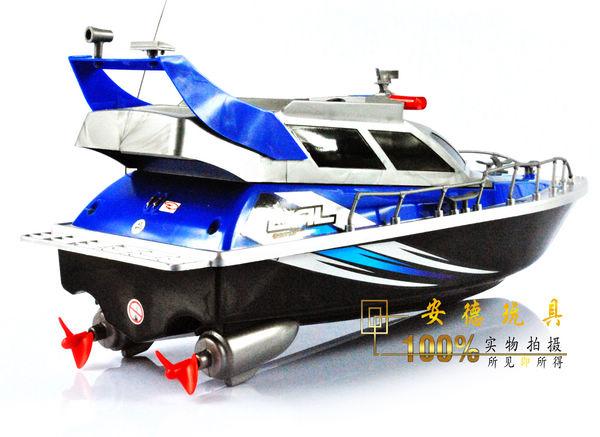 jouet bateau radiocommandé