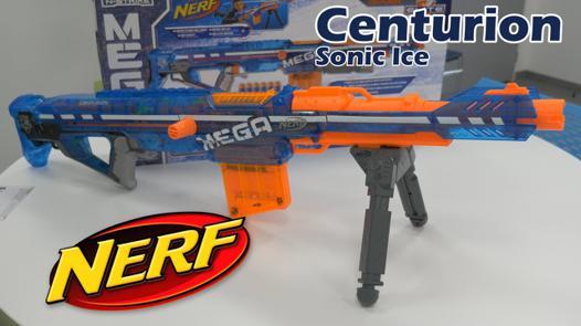jouet de pistolet nerf