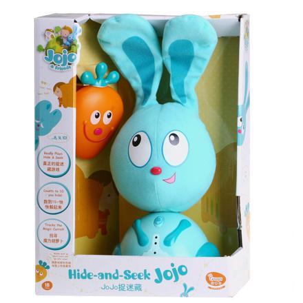 jouet lapin carotte