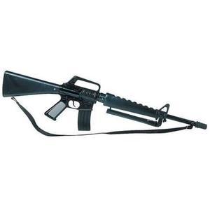 jouet mitraillette commando m16