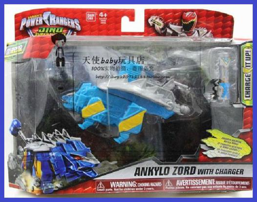jouet power rangers dino super charge