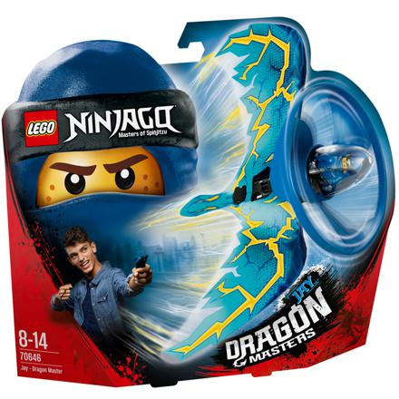 lego toupie ninjago