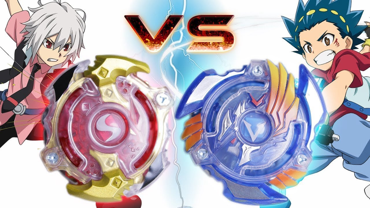 les toupies beyblade
