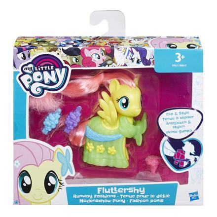 little pony jouet