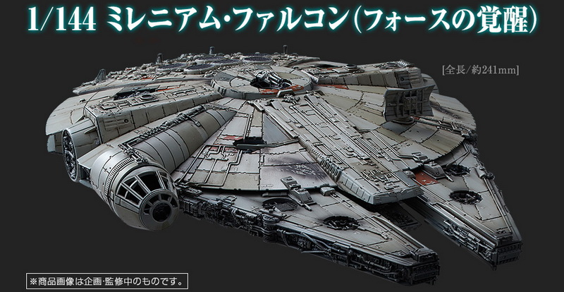 maquette star wars adulte