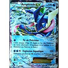 mega amphinobi ex