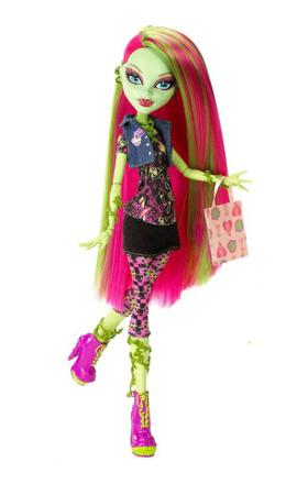 monster high soldes