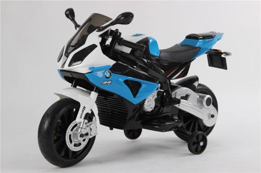 moto bmw electrique
