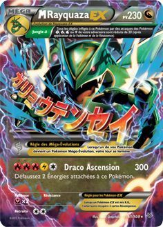 nouvelle carte pokemon ex