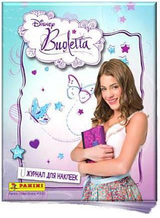 panini violetta