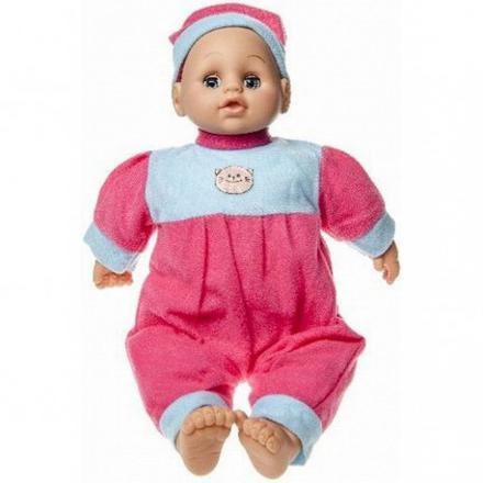 poupon bebe