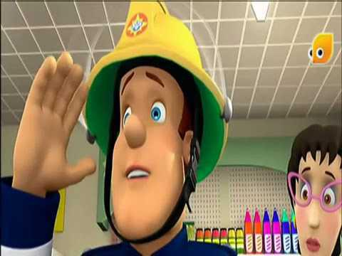sam le pompier en arabe