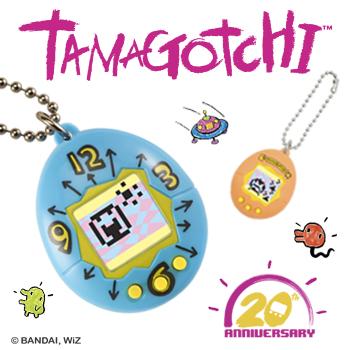 tamagotchi bandai