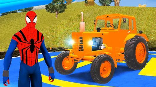 tracteur spiderman